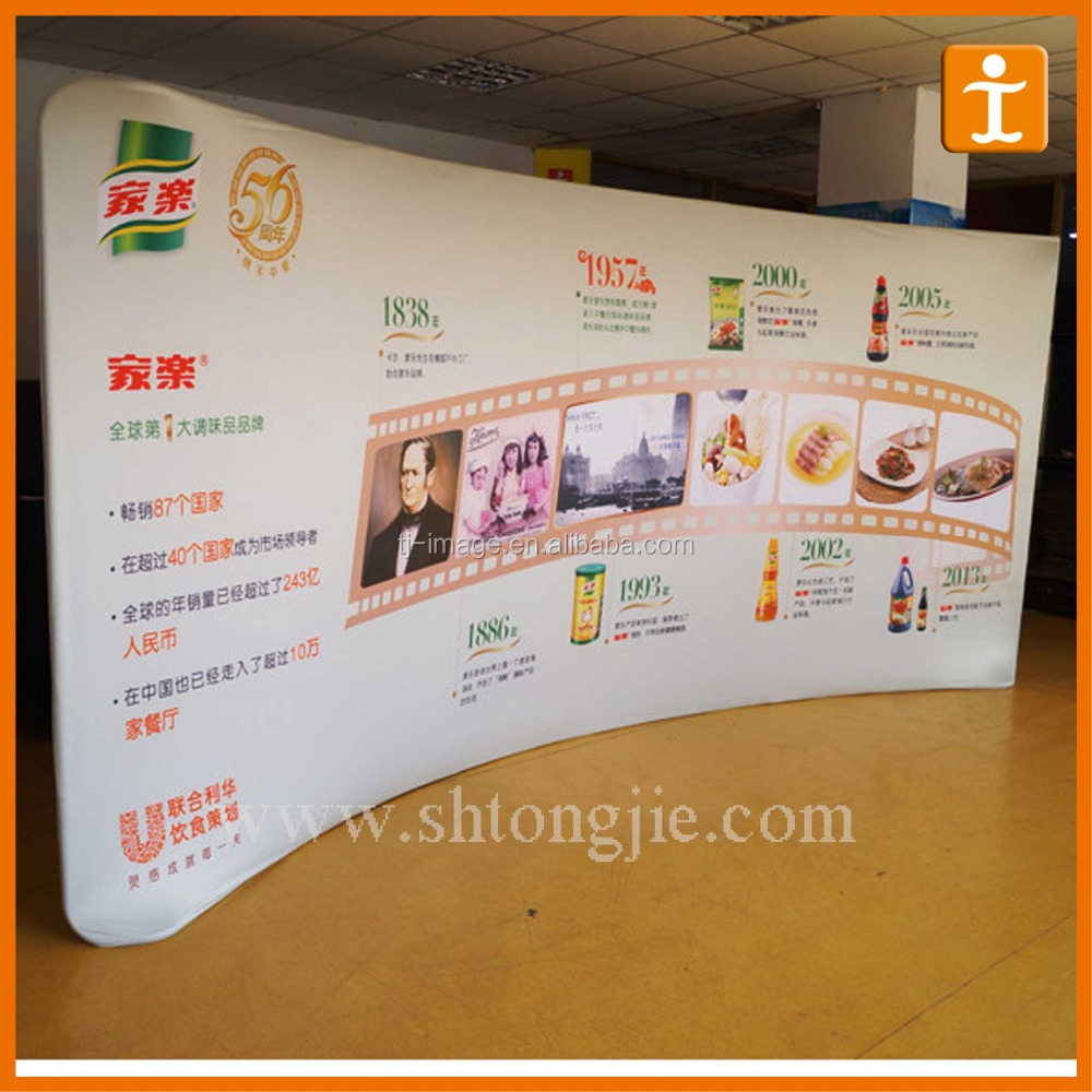 Wholesale trade show display aluminum backdrop stand