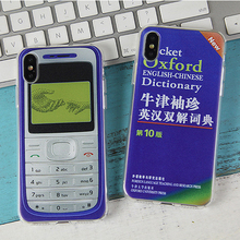 Authentic Design Pattern Mobile Case, For iPhone X Case New