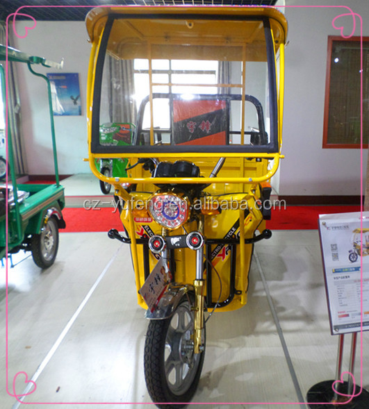 three wheel tricycle for passenger