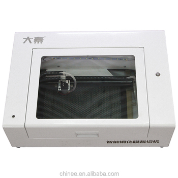 Mobile tempered glass laser cutting machine for any mobile screen protector cutting