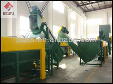 PE/PP waste plastic mulching film recycling cleaning machine