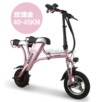 12 inch mini low price motor bike for sale lithium battery/folding bike