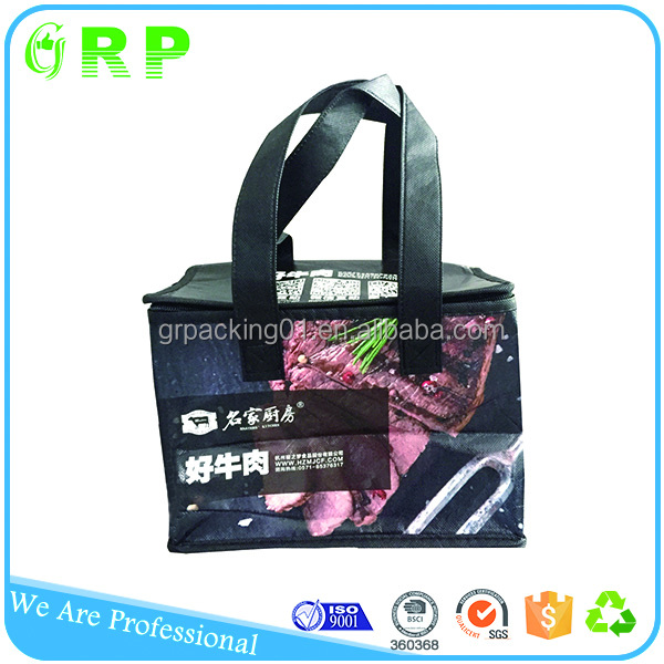 Professional logo printing square foldable non woven zipper bag for travel