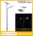 alibaba trade assurance IP65 usa original CREE solar led street light 70W