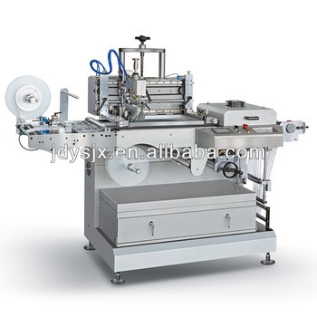 printing machine / Fully Automatic One-color Silk Screen Trademark Printing/label printing machine