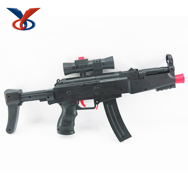Supper cool toy water bullet gun electric