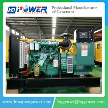 synchro continuous operation 50kva generator price