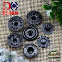 Gunmetal Press Hidden Snap Button for Jeans Wear and Casual Clothing