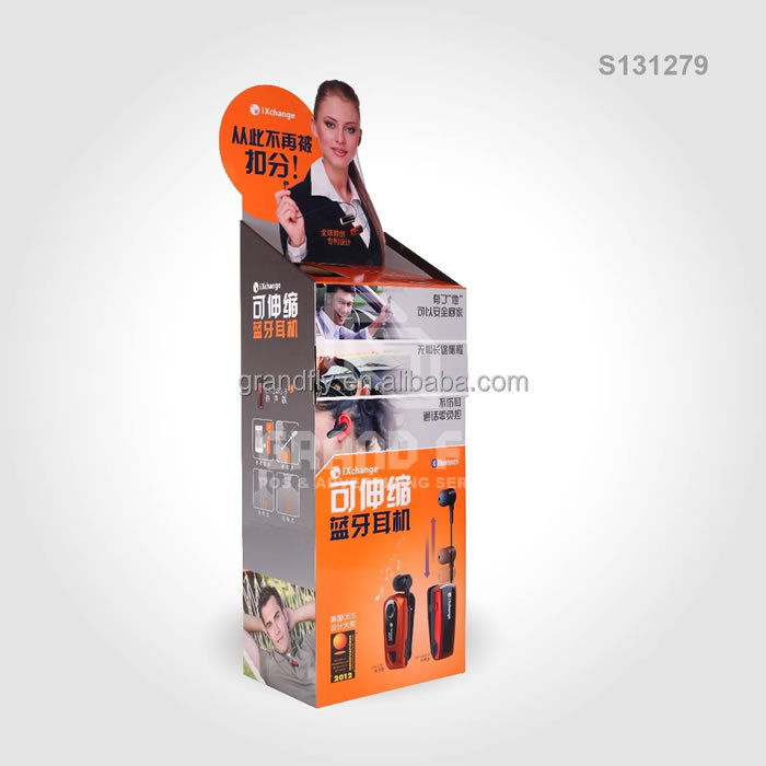 Grand Fly Hot Sale product display stand floor dump bin display