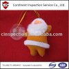Christmas goods toy inspection company