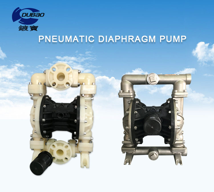 Self- priming Air Diaphragm Pump