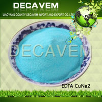 cu edta, EDTA CuNa2 edta disodium salt , chelated copper edta fertilizer