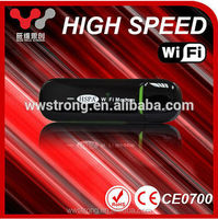 smallest router 3g usb modem wifi router without power bank