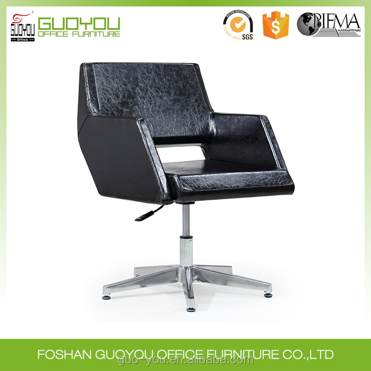 office furniture office chair leisure chair