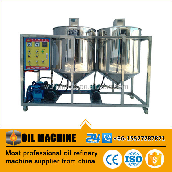 oil refinery for sale small scale cooking oil refinery mill plant Mobile Oil Refinery