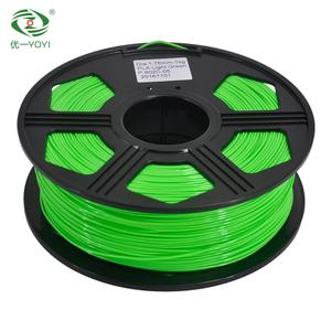 New optional colorful diameter 1.75mm/3mm filament 3d printer pla/abs material