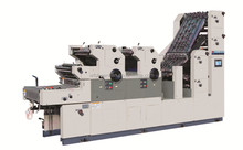 DM247LII-NP-4PY High quality two color numbering used heidelberg offset printing machine