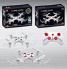 Top sale radio control toy 2.4G rc drone RC Helicopter