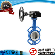 Gear Operated Wafer End Type Butterfly Valves