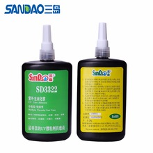 SD3322 UV glue (Ultraviolet Rays) for glass and metal