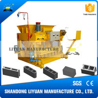 cheap portable hollow cement block making machine QMY6-25 mobile brick making machine with mould