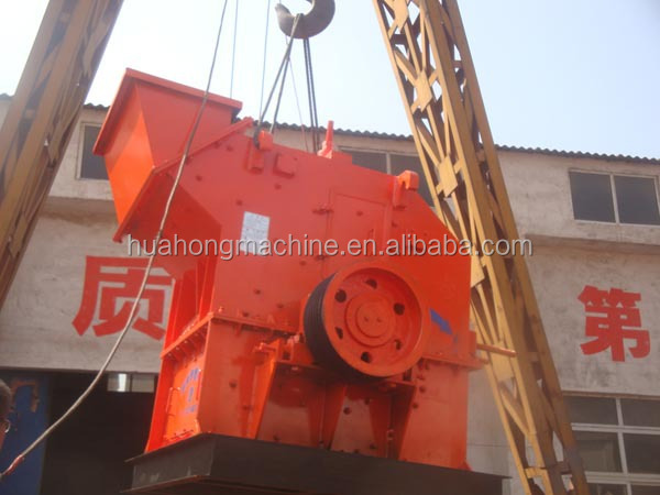 Hot sale efficient fine crusher/new sand maker/hammer stone crusher made in China