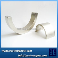 hottest sale neodymium arc segment magnets for brushless servo motor