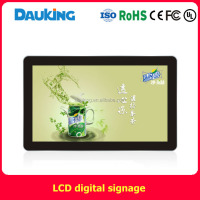 42inch Full HD wall mounted lcd digital signage video