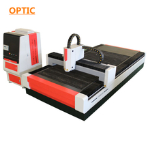 CS/CS Fiber Laser Cutting Machine Company Looking For Joint Venture