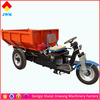2016 high quality tricycle motorcycle three wheel