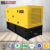 water cooled 200kva closed diesel generator 160kw AC synchronous generator