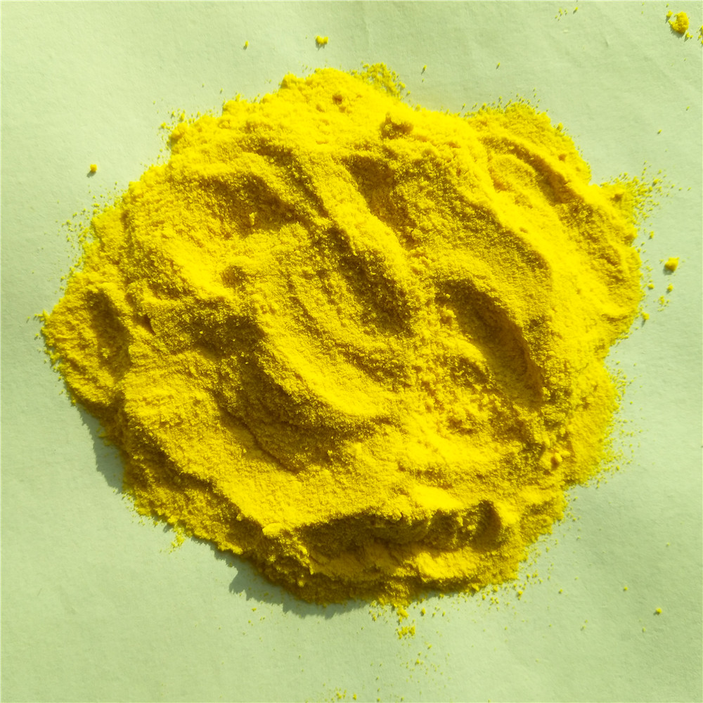Yellow Pac For Textile Printing Dyeing Etc. Auxiliary Agent Textile Waste <strong>Chemicals</strong>