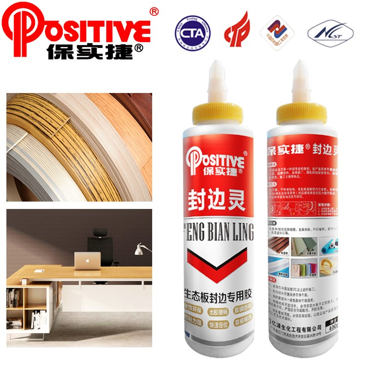 Hardware Frame Steel Pipe screen frame adhesive glue
