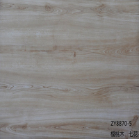 Cheap Stock Brazilian Cherry Solid Wood Flooring