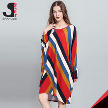 Fashion Plus Size Colourful Stripe Latest Clothes Fat Women Dresses With Batwing Sleeve