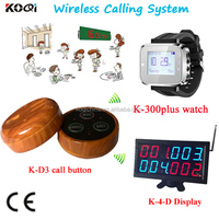 Wireless Restaurant Paging System Show 4groups Number Display K-4-D+Watch Pager Receiver K-300plus+3keys K-D3 Transmitter Bell