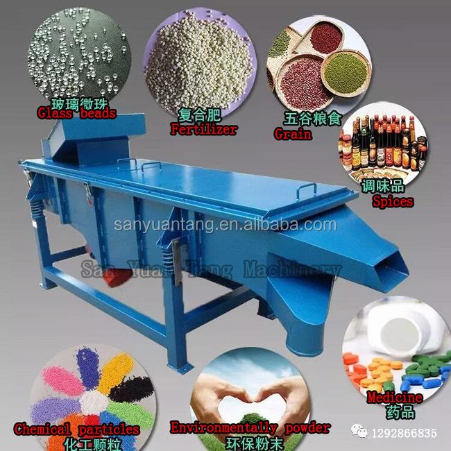 separator machine for sand