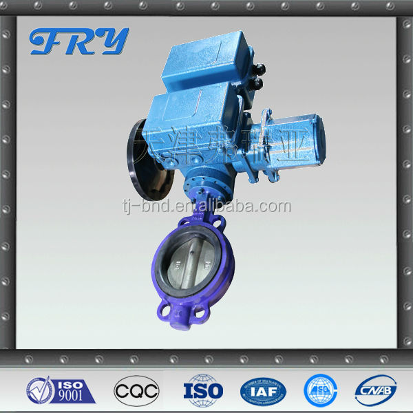 electric center wafer regularing butterfly valve