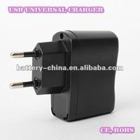 Travel Emergency USB Mobile Charger Adapter