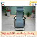 new style patio furniture factory direct wholesale, zero gravity chair