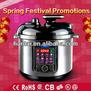 nation rice cooker for 2014 sale