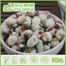 Wasabi 4 Color Bean Mix/Coated Roasted Edamame/ Soy/Black Bean Snacks