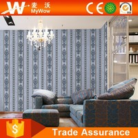 [A2-125HM30905] Modern Korean Sound-absorbing House Waterproof Wall Coverings Coatings