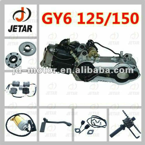 scooter GY6 125cc 150cc generator parts