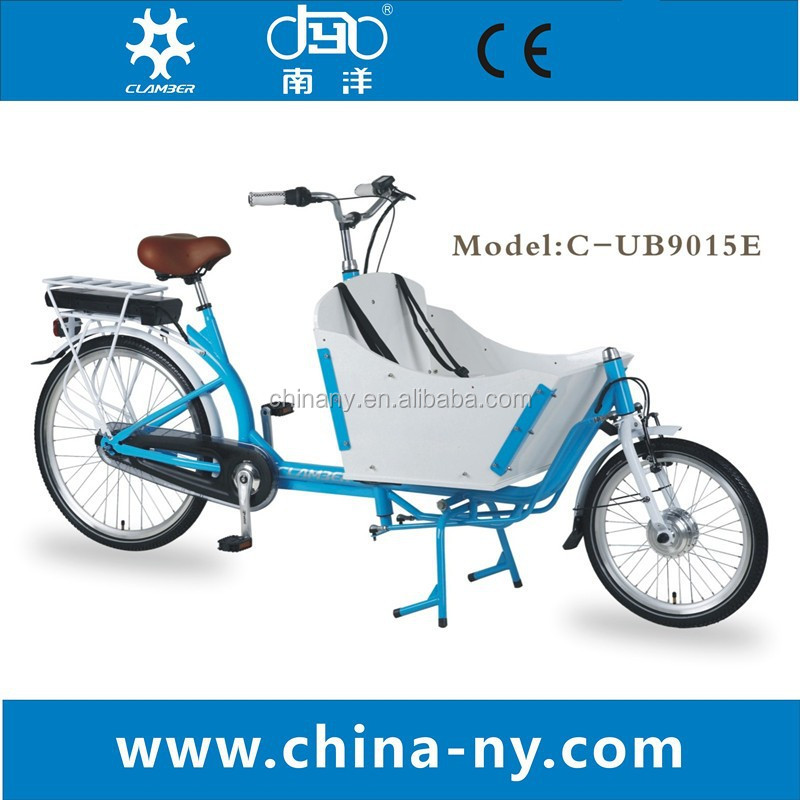Bakfiets 2 Wheel brushless electric cargo bike/ box bike/ bicycle for sale