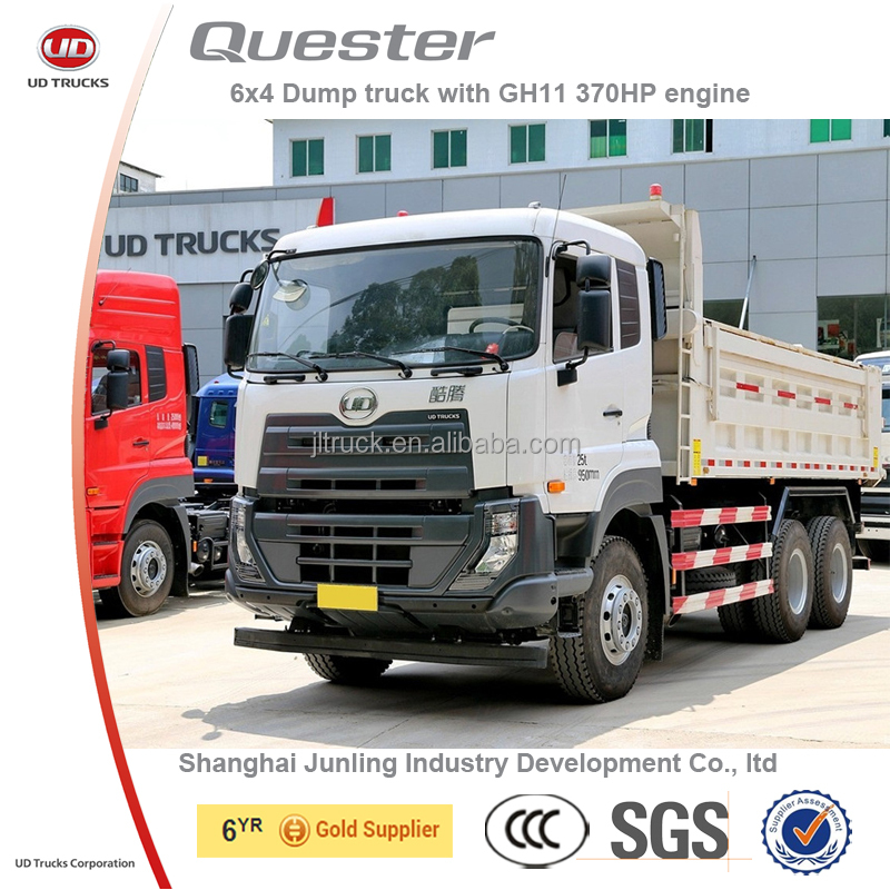 2014 6x4 NISSAN UD QUESTER USED TRUCK/dump truck/tipper truck FOR SALE