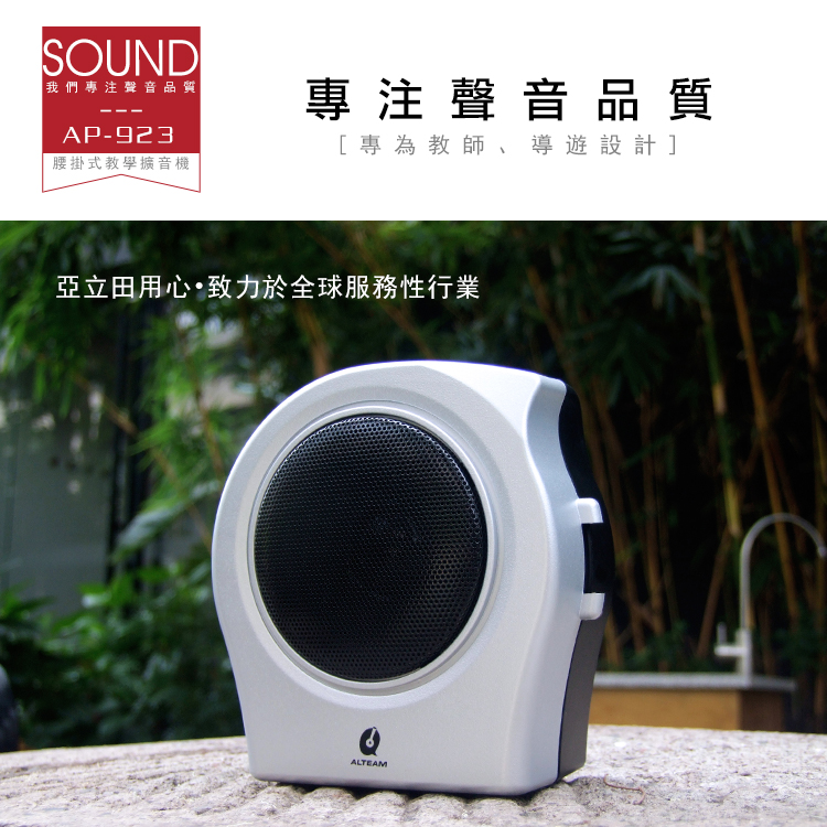 mini wireless sound box micorphone amplifier for bus