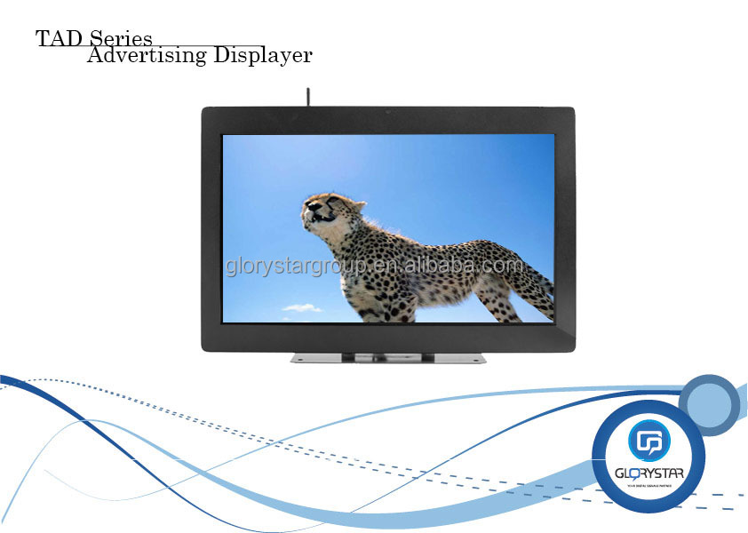 full hd lcd 1080p advertising media displayers HD Player