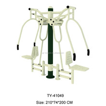2017 Body Fit Equipment Outdoor Fitness Gym Machine For Sale