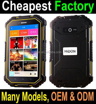 Cheapest 7 inch Android RUGGED TABLET PC handheld device, waterproof mobile computer